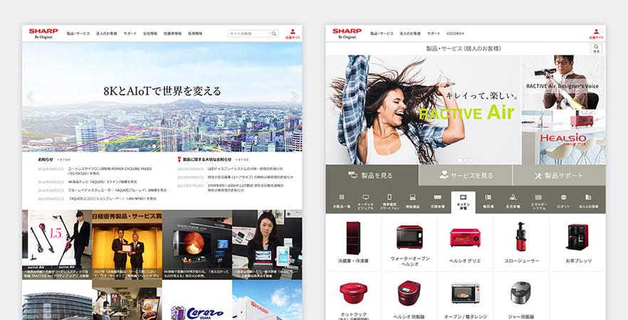 CEATECブースデザイン、WEBサイトマスターデザイン